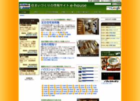 e-house.co.jp