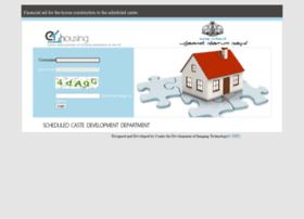 e-housing.kerala.gov.in