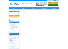 e-iina.shop-pro.jp