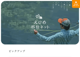 e-iju.net