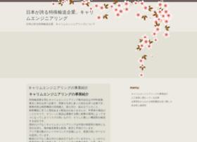 e-iklan.net