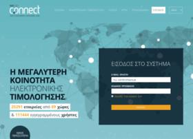 e-invoicing.unisystems.gr
