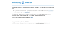 e-invoicing.webmoney.ua