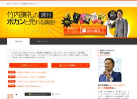 e-iroha2.com