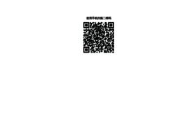 e-ivanec.com