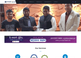 e-jagat.com