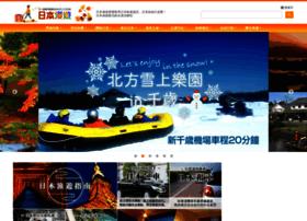 e-japannavi.com