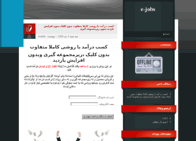 e-jobs.abarblog.ir