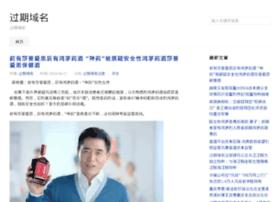 e-jojo.com.cn