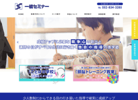 e-juku.gr.jp