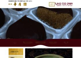 e-kagetsu.com