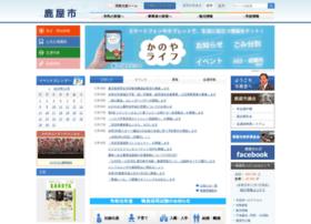 e-kanoya.net