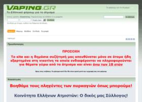 e-kapnisma.gr