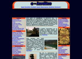 e-karditsa.gr