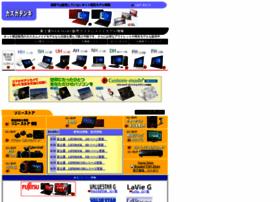 e-kasuga.co.jp