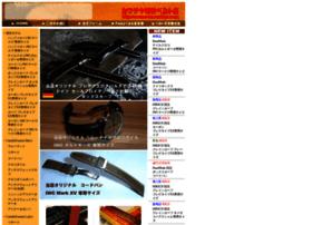 e-kawachiya.com