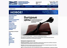 e-kc.ru