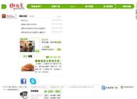 e-kitchen.com.tw