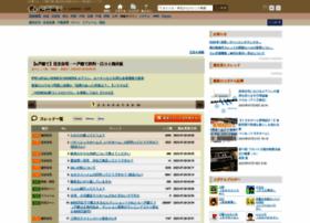 e-kodate.com