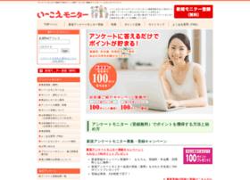 e-koe.net