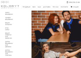 e-koloryt.com.ua