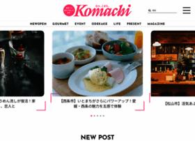 e-komachi.com