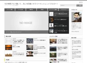 e-komo-mai.com