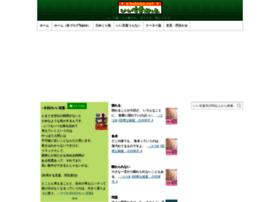 e-kotoba.net
