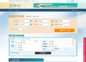 e-koukuuken.com