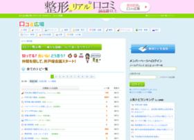 e-kuchikomi.info