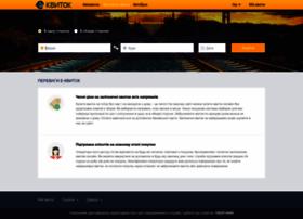 e-kvytok.com.ua