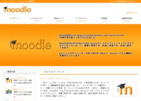 e-learning-server.com