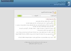 e-learning.daneshpajoohan.ac.ir