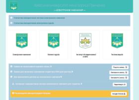 e-learning.kubg.edu.ua