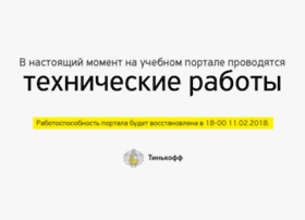 e-learning.tcsbank.ru