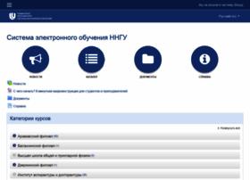 e-learning.unn.ru