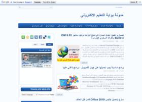 e-learninggate.blogspot.com