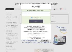e-levi.jp