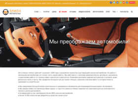 e-lion.ru