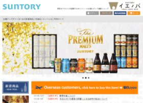 e-liquor.suntory.co.jp