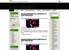 e-livre.ru