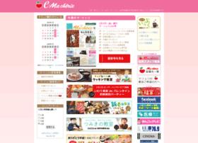 e-macherie.com