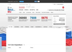 e-mail.ru