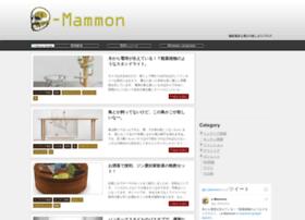 e-mammon.jp