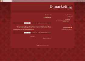 e-marketing-blo.blogspot.com