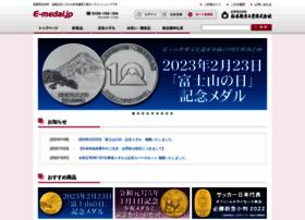 e-medal.jp