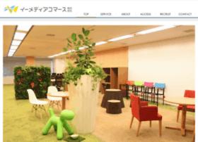 e-media-commerce.com