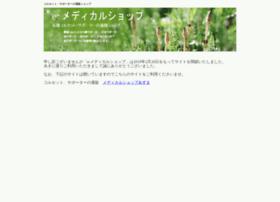 e-medicalshop.jp