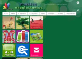 e-meleti.eduportal.gr