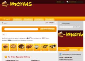 e-menus.gr